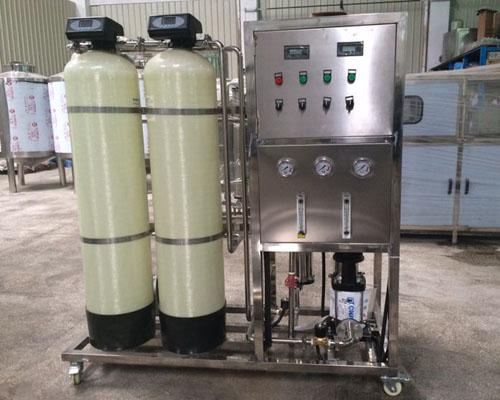 0.25吨小型反渗透纯水设备