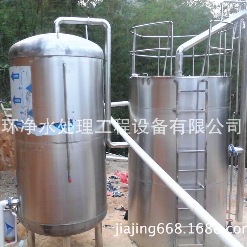 农村一体化净水设备的作用特点